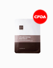 Ultimate carming mask serum